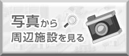 七尾警察署(七尾市岩屋町)|ホ...